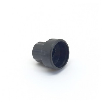 Hummingbird Rotary V2  Spare Adjustable Cap